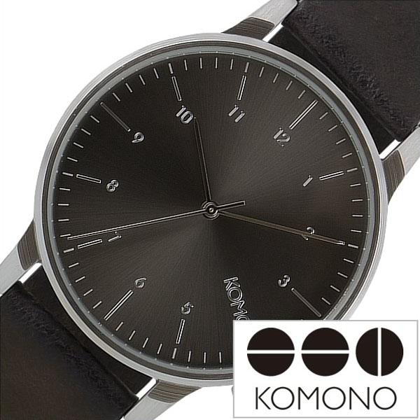 [当日出荷] コモノ 腕時計 KOMONO 時計 ウィンストン リーガル WINSTON REGAL メンズ レディース ブラック KOM-W2255 [ ブランド 革 ベルト レザー シンプル シルバー おしゃれ インスタ シンプル 薄型 ] [ プレゼント ギフト 新生活 ]