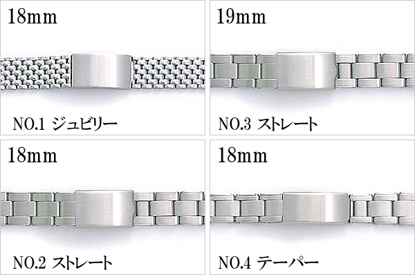 ヴァーグウォッチ 替えベルト VAGUEWATCH Co. 交換ベルト ヴァーグ ウォッチ ステンレス ベルト STAINLESS BELT メンズ レディース SB-J-001 SB-S-001 SB-S-002 SB-T-001 替えベルト 付け替え 交換 ベルト 腕時計 ステンレス メタル バンド