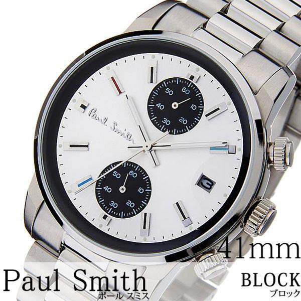 ポールスミス 時計 paul smith 腕時計 ポール スミス 腕時計 paul smith 時計 ブロック BLOCK メンズ シルバー  P10034 メタル ベルト トレンド ブランド 人気 ギフト プレゼント ビジネス シンプル 送料無料 [ バレンタイン バレンタインデー  プレゼント