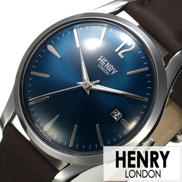 [当日出荷] ヘンリーロンドン 腕時計 HENRYLONDON 時計 ヘンリー ロンドン 時計 HENRY LONDON 腕時計 ナイツブリッジ KNIGHTSBRIDGE メンズ レディース ブルー HL39-S-0103 [ ブランド ペア ペアウォッチ シンプル 革 レザー ブラウン シルバー 腕時計 レディース ]