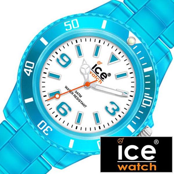 【5年保証対象】アイスウォッチ 腕時計 ICEWATCH 時計 アイスウォッチ 時計 ICE WATCH 腕時計 アイスネオン ミディアム ICE NEON メンズ レディース ホワイト ICE-013613 正規品 新作 人気 ブランド 防水 ファッション ラバー シンプル プレゼント ギフト クリア ブルー