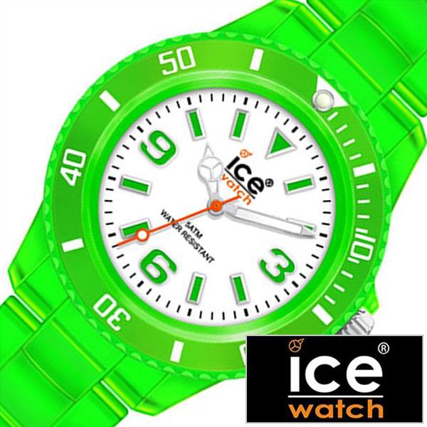 【5年保証対象】アイスウォッチ 腕時計 ICEWATCH 時計 アイスウォッチ 時計 ICE WATCH 腕時計 アイスネオン ミディアム ICE NEON メンズ レディース ホワイト ICE-013614 正規品 新作 人気 ブランド 防水 ファッション ラバー シンプル プレゼント ギフト クリア グリーン