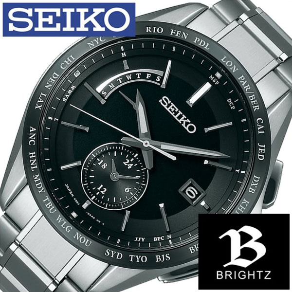 セイコー ブライツ 腕時計 SEIKO BRIGHTZ 時計 セイコーブライツ SEIKOBRIGHTZ ブライツ セイコー BRIGHTZ SEIKO メンズ ブラック SAGA233 新作 人気 正規品 ブランド 防水 電波ソーラー チタン シルバー 送料無料