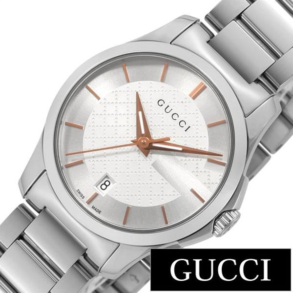 グッチ 腕時計 GUCCI 時計 グッチ 時計 GUCCI 腕時計 Gタイムレス G Timeless レディース ホワイト YA126523 人気 ブランド 防水 高級 プレゼント ギフト メタル ベルト シルバー