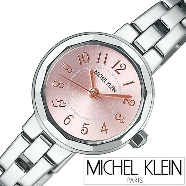 【5年保証対象】ミッシェルクラン 腕時計 MICHELKLEIN 時計 ミッシェル クラン 時計 MICHEL KLEIN 腕時計 レディース ピンク AJCK090 人気 正規品 ブランド 防水 メタル ギフト プレゼント シルバー SEIKO