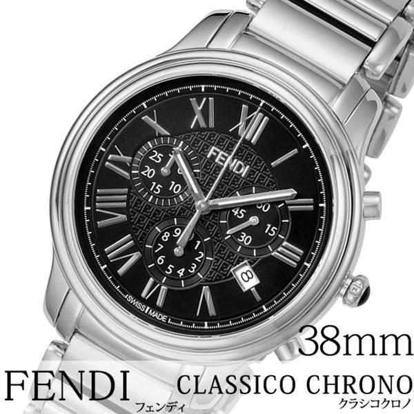 フェンディ 腕時計 FENDI 時計 フェンディ 時計 FENDI 腕時計 クラシコ クロノ CLASSICO CHRONO メンズ ブラック F252011000 イタリア ギフト ブランド ファッション シルバー シンプル クロノグラフ 日付表示 ステンレス 送料無料