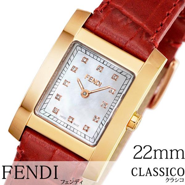 フェンディ 腕時計 FENDI 時計 フェンディ 時計 FENDI 腕時計 クラシコ CLASSICO レディース ホワイト F704247D フェンディー スイス製 イタリア ブランド おしゃれ シェル ゴールド レッド ダイアモンド レザー 送料無料[ プレゼント ギフト ホワイトデー ]