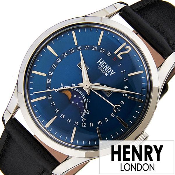 ヘンリーロンドン 腕時計 HENRYLONDON 時計 ヘンリー ロンドン 時計 HENRY LONDON 腕時計 ナイツブリッジ KNIGHTSBRIDGE メンズ レディース ブルー HL39-LS-0071 [ レザー 革 ギフト プレゼント ブルー カレンダー 日付表示 ムーンフェイズ かわいい 腕時計 レディース ]
