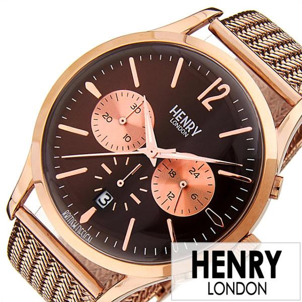 [12,641円引き][当日出荷] ヘンリーロンドン 腕時計 HENRYLONDON 時計 ヘンリー ロンドン HENRY LONDON ハーロウ HARROW メンズ ブラウン HL41-CM-0056 [ シンプル レトロ ヴィンテージ メッシュ ギフト ブラウン ピンクゴールド カレンダー クロノグラフ レディース ] [ ]