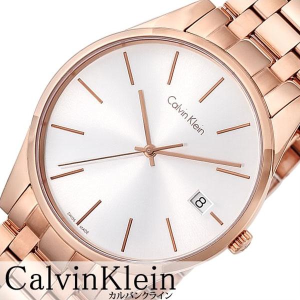 カルバンクライン 腕時計 CalvinKlein 時計 カルバン クライン 時計 Calvin Klein 腕時計 タイム TIME メンズ ホワイト K4N216.46 人気 ブランド シーケー スイス メタル ギフト ピンクゴールド シー ケー CK ビジネス ck 時計