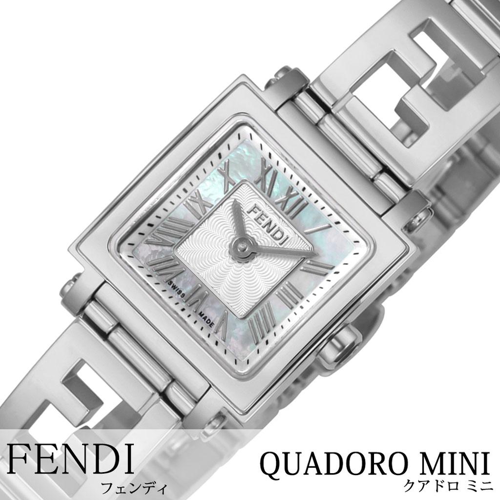 フェンディ 腕時計 FENDI 時計 フェンディ 時計 FENDI 腕時計 クアドロミニ QUADOROMINI レディース ホワイトパール F605024500 腕時計 フェンディ スイス製 イタリア 新作 人気 ブランド ファッション スチール [ プレゼント ギフト 新生活 ]