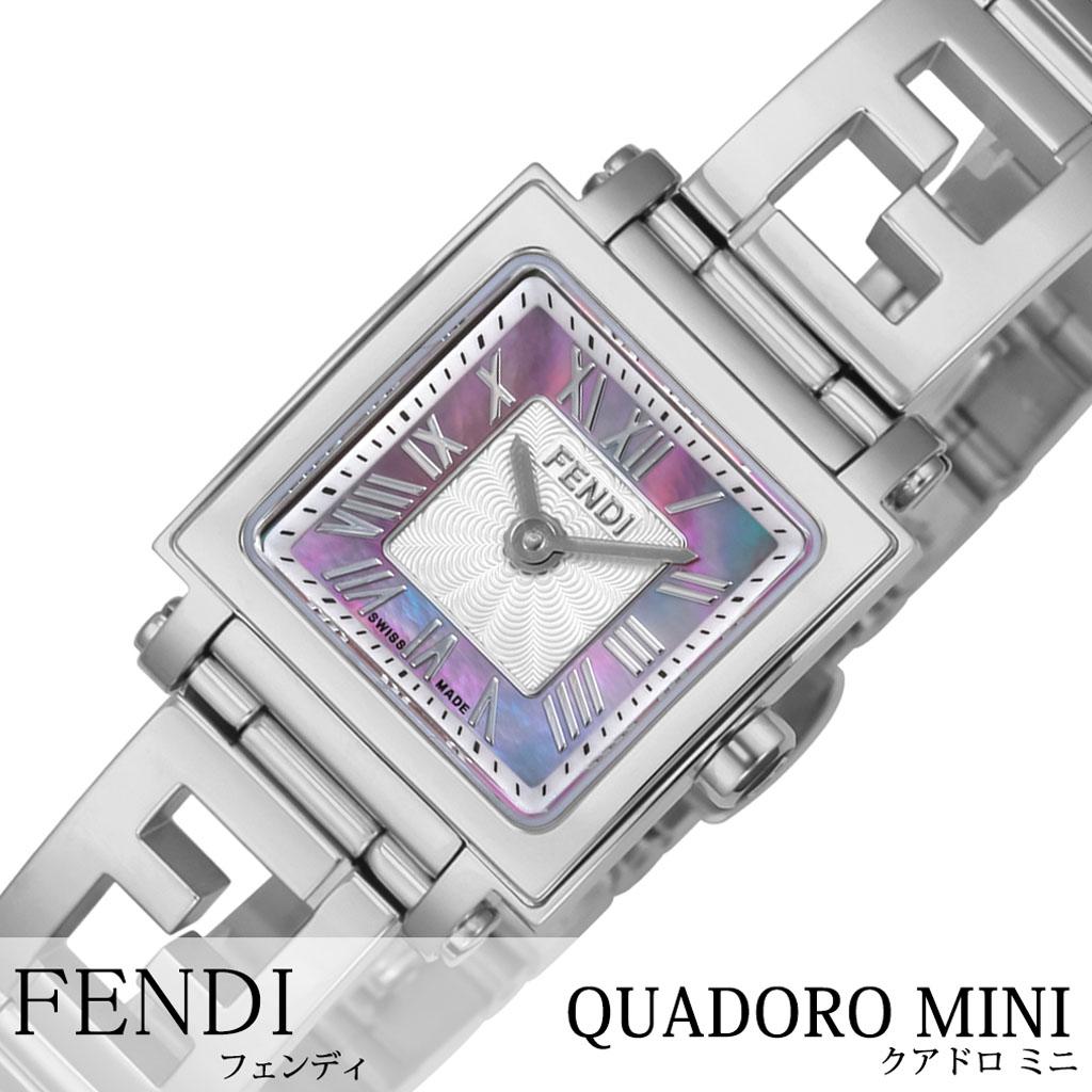 フェンディ 腕時計 FENDI 時計 フェンディ 時計 FENDI 腕時計 クアドロミニ QUADOROMINI レディース ピンクパール F605027500 腕時計 フェンディ スイス製 イタリア ギフト プレゼント 新作 人気 ブランド ファッション スチール