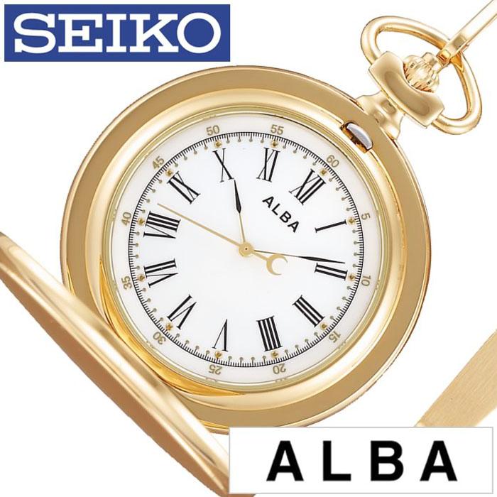 【5年保証対象】セイコー 懐中時計 SEIKO 時計 セイコー 時計 SEIKO 懐中時計 アルバ ポケット ウオッチ ALBA Pocket Watch ユニセックス メンズ レディース AQGK450 定番 懐中時計 レトロ アンティーク おしゃれ ファッション 月 かわいい ローマ数字 ゴールド