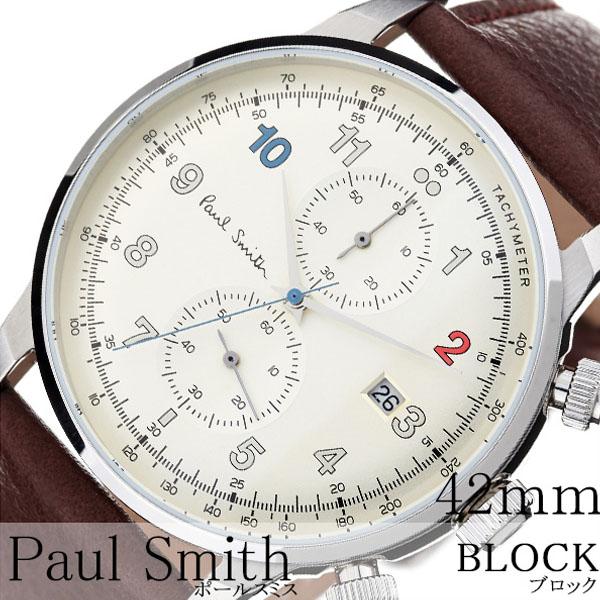 ポールスミス 腕時計 Paulsmith 時計 ポール スミス 時計 Paul smith 腕時計 ブロック BLOCK メンズ ホワイト P10141 [ 人気 トレンド ブランド レザー 革 カジュアル ビジネス シンプル プレゼント ギフト 送料無料 ][ バーゲン ]