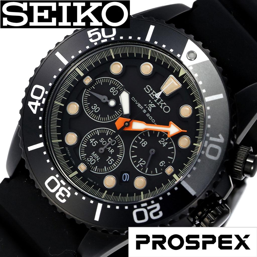 セイコー プロスペックス 腕時計 SEIKO PROSPEX 時計 セイコー腕時計 セイコー時計 ダイバー スキューバ DIVER SCUBA メンズ ブラック SBDL053 [ 正規品 定番 アウトドア ダイバーズ 海 スポーティ スーツ ソーラー シルバー SOLAWAT プレゼント ギフト ]