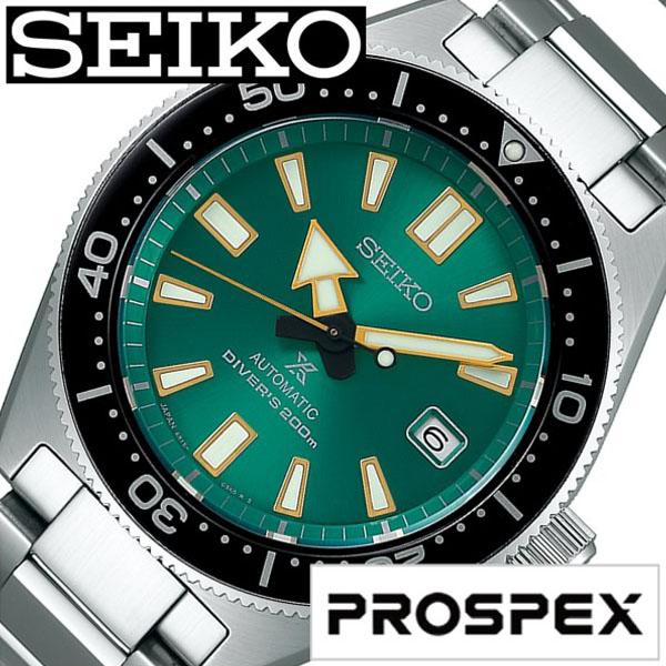 【延長保証対象】セイコー プロスペックス 腕時計 SEIKO PROSPEX 時計 セイコー腕時計 セイコー時計 ダイバー スキューバ 限定モデル Diver Scuba Limited Edition メンズ グリーン SBDC059 [ 潜水 防水 ダイビング 海 シュノーケリング ソーラー ビジネス スーツ ]