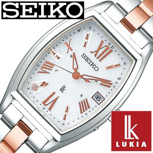セイコー腕時計 SEIKO時計 SEIKO 腕時計 セイコー 時計 ルキア LUKIA レディース ホワイト SSVW117 [ ソーラー 電波時計 上品 シンプル かわいい おしゃれ ファッション カレンダー トノー型 ホワイト シルバー ステンレス WARAWAT ][ プレゼント ギフト バレンタイン ]