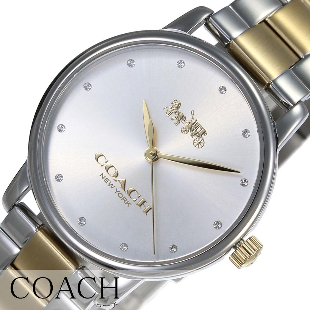 1c6d5c1ae2c9 コーチ腕時計COACH時計COACH腕時計コーチ時計グランドGRANDレディース腕時計シルバー14502928[ブランド