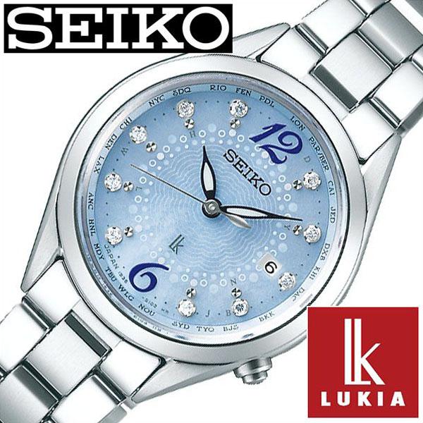 【延長保証対象】セイコー 腕時計 SEIKO 時計 SEIKO 腕時計 セイコー 時計 ルキア LUKIA レディース腕時計 ライトブルー 白蝶貝 SSQV043 [ ブランド ラウンド 防水 白蝶貝 シェル ワールドタイム ソーラー 電波時計 シルバー かわいい 就活 ギフト プレゼント ]