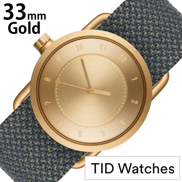 【延長保証対象】ティッドウォッチ 腕時計 TIDWatches 時計 TIDWatches 腕時計 ティッドウォッチ 時計 No.1 33mm レディース腕時計 ゴールド TID01-GD33-PINE [ ブランド シンプル ミニマル おしゃれ 北欧 レザー 革 Kvadrat クヴァドラ ペアウォッチ ギフト プレゼント ]