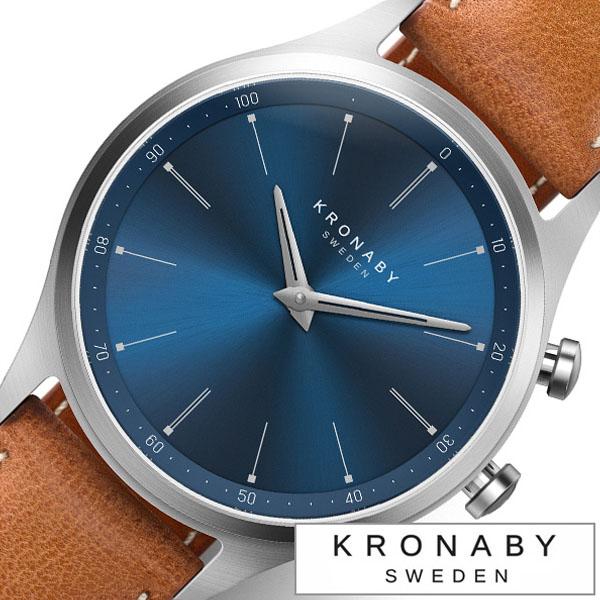 [3,630円引き][当日出荷] クロナビー 腕時計 KRONABY時計 KRONABY 腕時計 クロナビー 時計 セイケル SEKEL メンズ ブルー A1000-3124 [ シルバー レザー 革 北欧 スマートウォッチ ラウンド カレンダー GPS ハイスペック アナログ ブルートゥース Bluetooth ビジネス ]
