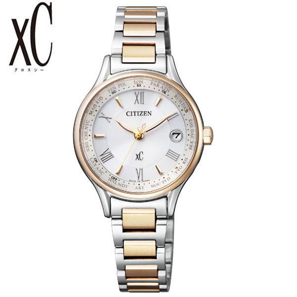 シチズン クロスシー 腕時計 CITIZEN xC 時計 レディース シルバー EC1166-58A [ アナログ ラウンド 電波 人気 おしゃれ ファッション シンプル ブランド ビジネス WARAWAT ] [ プレゼント ギフト 新生活 ]