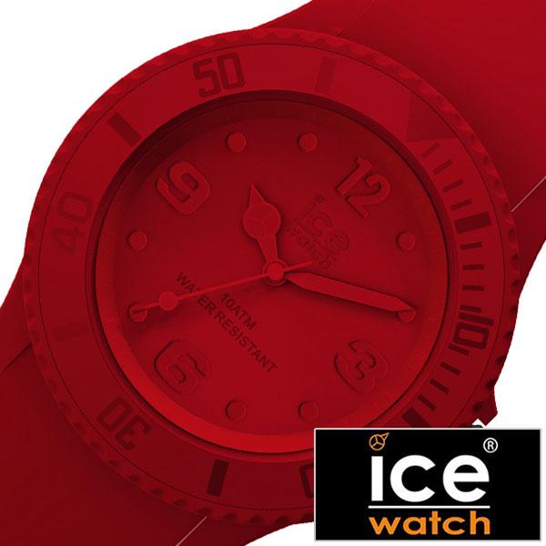 【延長保証対象】アイスウォッチ 腕時計 ICEWATCH時計 ICE WATCH 腕時計 アイス ウォッチ 時計 アイス ユニティー ICE Unity メンズ レディース レッド ICE-016136 [ カーマイン シリコン ワントーン ブランド 防水 アナログ シンプル ][ プレゼント ギフト 新春 2020 ]