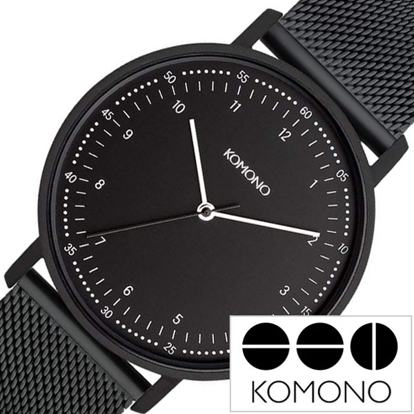 【延長保証対象】コモノ 腕時計 KOMONO時計 KOMONO 腕時計 コモノ 時計 ルイス ブラック メッシュ LEWIS BLACK MESH メンズ レディース ブラック KOM-W4058 [ 正規品 人気 ブラック ブランド プレゼント ギフト メッシュ ベルト シンプル おしゃれ 誕生日 サプライズ ]