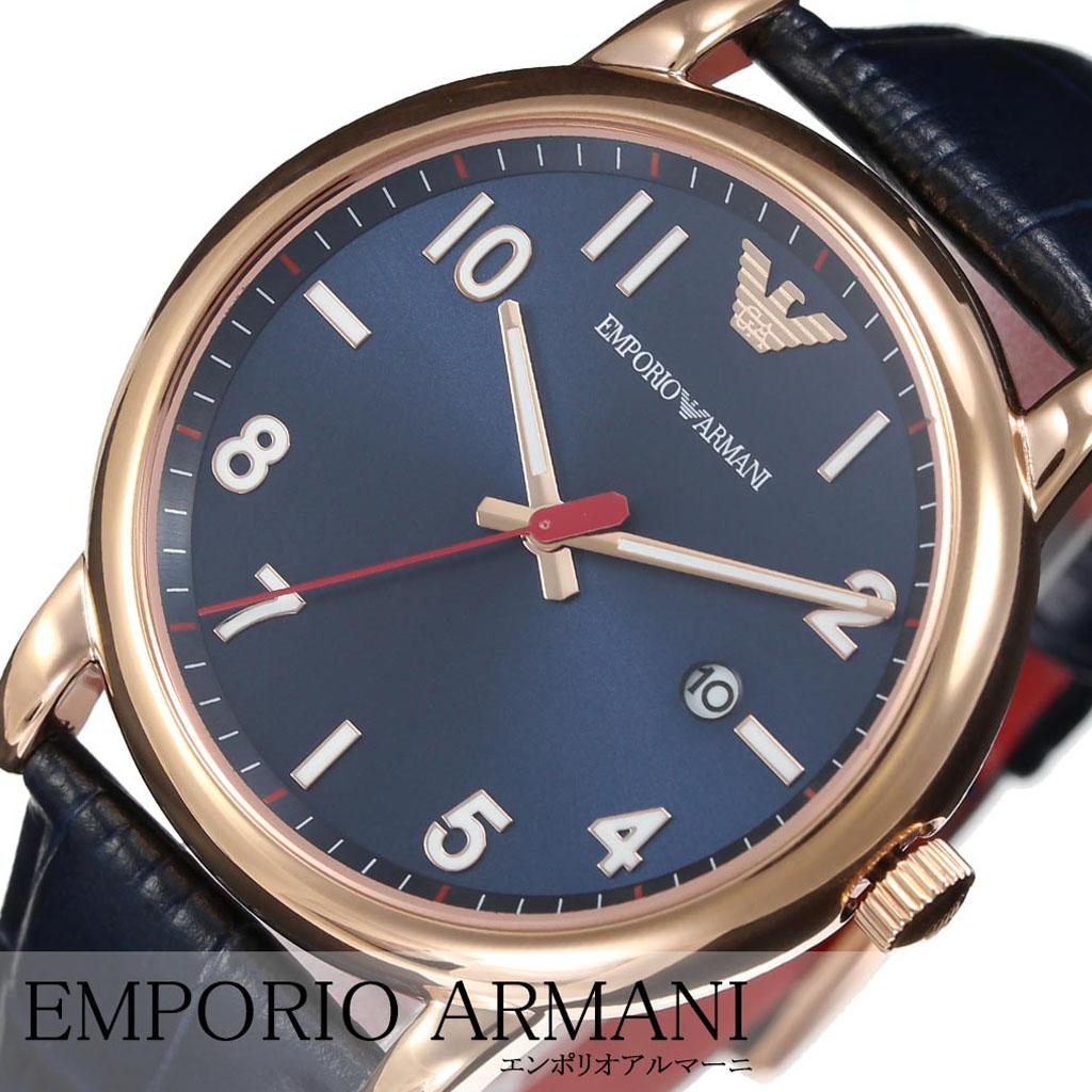 [当日出荷] エンポリオアルマーニ 腕時計 EMPORIOARMANI 時計 ルイージ LUIGI メンズ ネイビー AR11135 [ メンズ腕時計 腕時計メンズ ビジネス スーツ おしゃれ お洒落 ブランド ゴールド ラウンド シンプル ] [ プレゼント ギフト 新生活 ]