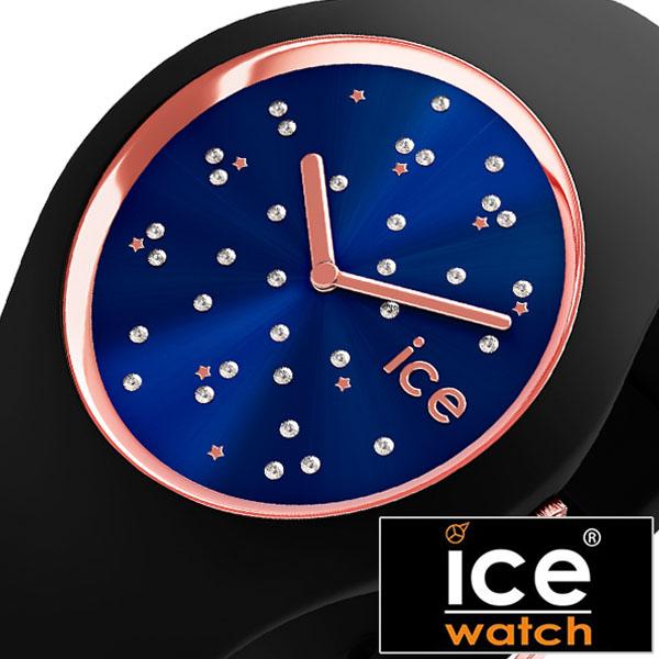 アイスウォッチ 腕時計 ICE WATCH 時計 ICEWATCH アイス ウォッチ アイス コスモ スター ディープブルー ICE cosmos Star Deep blue メンズ レディース ブルー ICE-016294 [ ブランド ピンクゴールド スワロフスキー クリスタル カジュアル プレゼント ギフト 新生活 ]