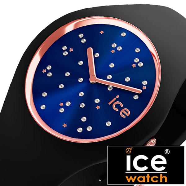 アイスウォッチ 腕時計 ICE WATCH 時計 ICEWATCH アイス ウォッチ アイス コスモ スター ディープブルー ICE cosmos Star Deep blue レディース ブルー ICE-016298 [ ブランド ピンクゴールド スワロフスキー クリスタル カジュアル ] [ プレゼント ギフト 新生活 ]