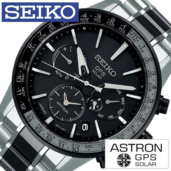 【延長保証対象】セイコー 腕時計 SEIKO 時計 SEIKO腕時計 セイコー時計 アストロン ASTRON メンズ シルバー SBXC011 [ 腕時計メンズ メンズ腕時計 ソーラー 電波 電波ソーラー GPS アナログ クロノ クロノグラフ ラウンド ビジネス カジュアル 5X プレゼント ギフト ]