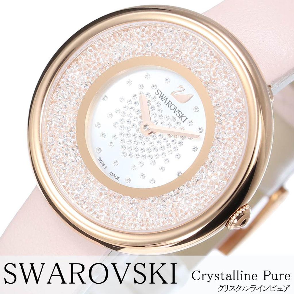 55b6a78df14b スワロフスキー腕時計Swarovski時計Swarovski腕時計スワロフスキー時計クリスタルラインピュアCrystallinePure レディースシルバーSW-