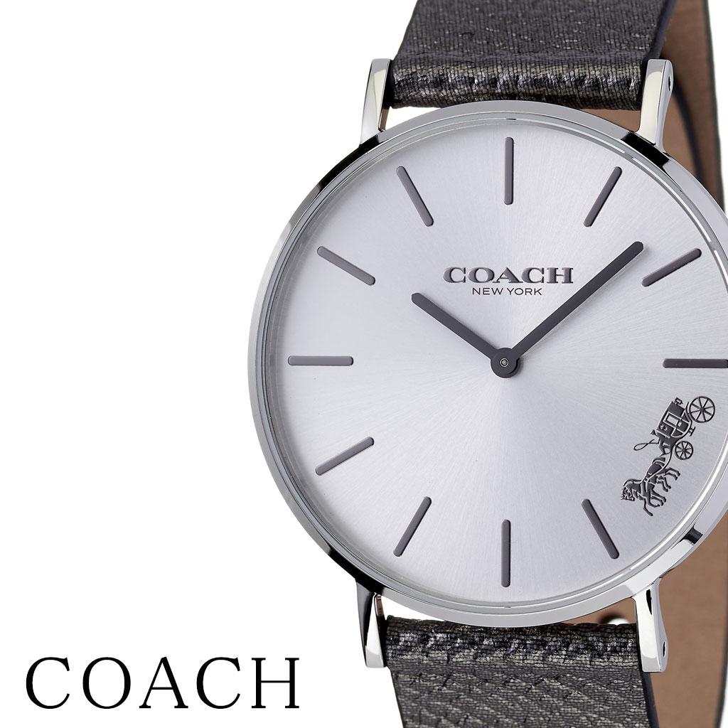 [当日出荷] コーチ 腕時計 COACH 時計 COACH腕時計 コーチ時計 腕時計コーチ ペリー Perry レディース シルバー CO-14503155 [ レディース腕時計 腕時計レディース 人気 お洒落 流行 ラウンド アナログ シンプル カジュアル ブランド ] [ プレゼント ギフト 新生活 ]