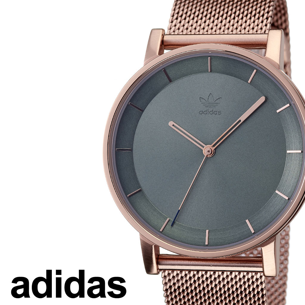 [当日出荷] アディダス 腕時計 adidas 時計 adidas腕時計 アディダス時計 ディストリクトエム1 DISTRICT_M1 メンズ レディース グリーン Z04-3033-00 [ 人気 お洒落 ブランド ラウンド シンプル アナログ スタイリッシュ プレゼント ギフト 新生活 ]