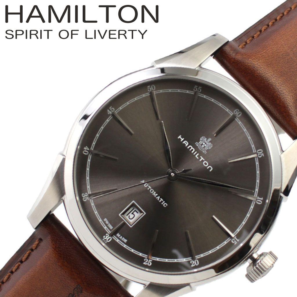 [当日出荷] ハミルトン 腕時計 HAMILTON 時計 スピリット オブ リバティー SPIRIT OF LIBERTY メンズ 腕時計 グレー H42415591 [ 人気 おすすめ ブランド 防水 革ベルト レザー ビジネス シンプル 大人 社会人 男性 夫 彼氏 おしゃれ ] [ プレゼント ギフト 新生活 ]
