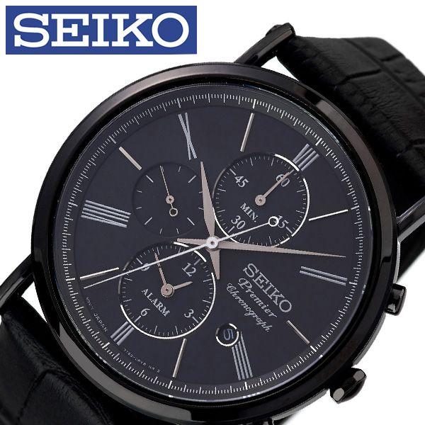 [当日出荷] セイコー 腕時計 SEIKO 時計 プルミエ Premier メンズ ブラック SNAF79P1 [ 人気 ブランド 旦那 夫 彼氏 逆輸入 レア 定番 おしゃれ ファッション スーツ 営業 商社 クロノグラフ ] [ プレゼント ギフト 新生活 ]