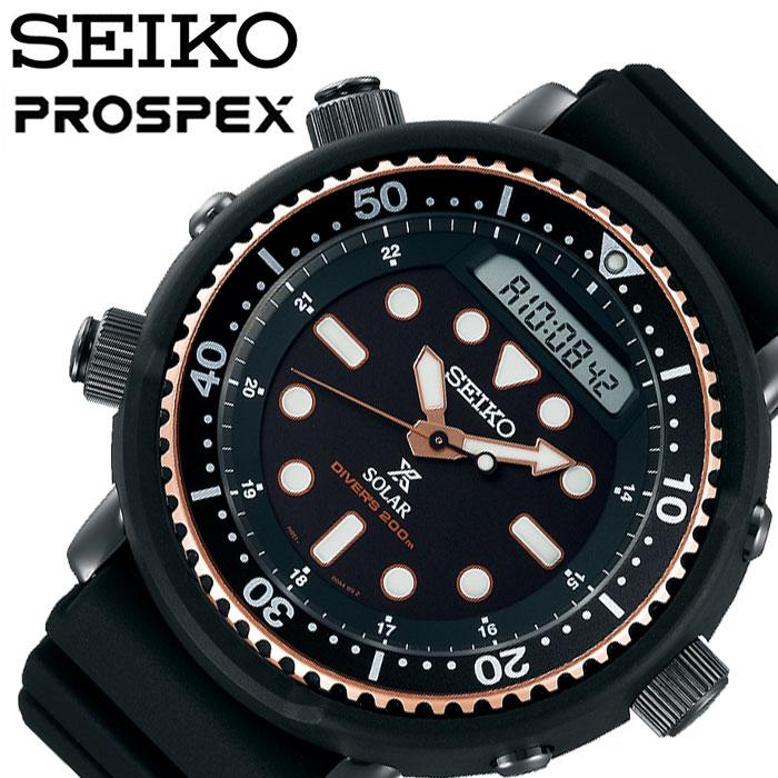 【延長保証対象】セイコー SEIKO プロスペックス PROSPEX ダイバーズ SBEQ005 ブラック メンズ [ 人気 ブランド 防水 時計 腕時計 カジュアル アウトドア ファッション ] [ プレゼント ギフト 新生活 ]