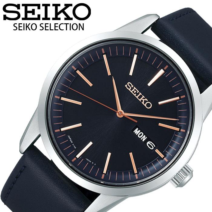 セイコー SEIKO セレクション SELECTION メンズ ブラック SBPX129 [ 人気 ブランド 防水 シンプル ファッション ビジネス スーツ カジュアル カレンダー ][ プレゼント ギフト 新春 2020 ]