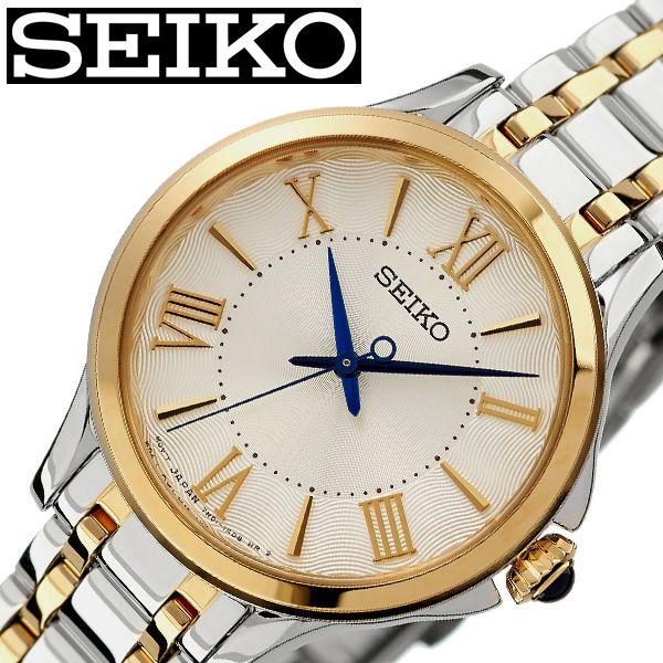 [当日出荷] セイコー 腕時計 SEIKO 時計 レディース 腕時計 シルバー SRZ526P1 [ 人気 ブランド おすすめ 防水 ステンレス ベルト メタル 逆輸入 限定 社会人 仕事 スーツ 彼女 妻 大人 上品 可愛い おしゃれ ] [ プレゼント ギフト 新生活 ]