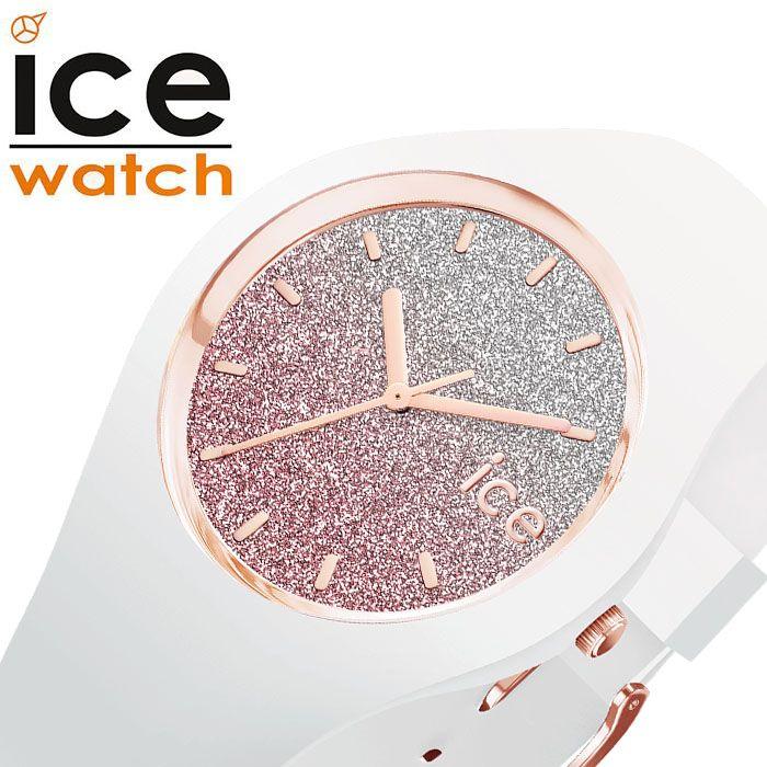 [あす楽]アイスウォッチ 腕時計 ICE WATCH 時計 アイスロー Ice lo 腕時計 ピンク ICE-013431 [ 正規品 人気 ブランド 防水 オシャレ ファッション 夏 ビーチ カラフル ポップ グラデーション カジュアル ][ プレゼント ギフト バレンタイン ]