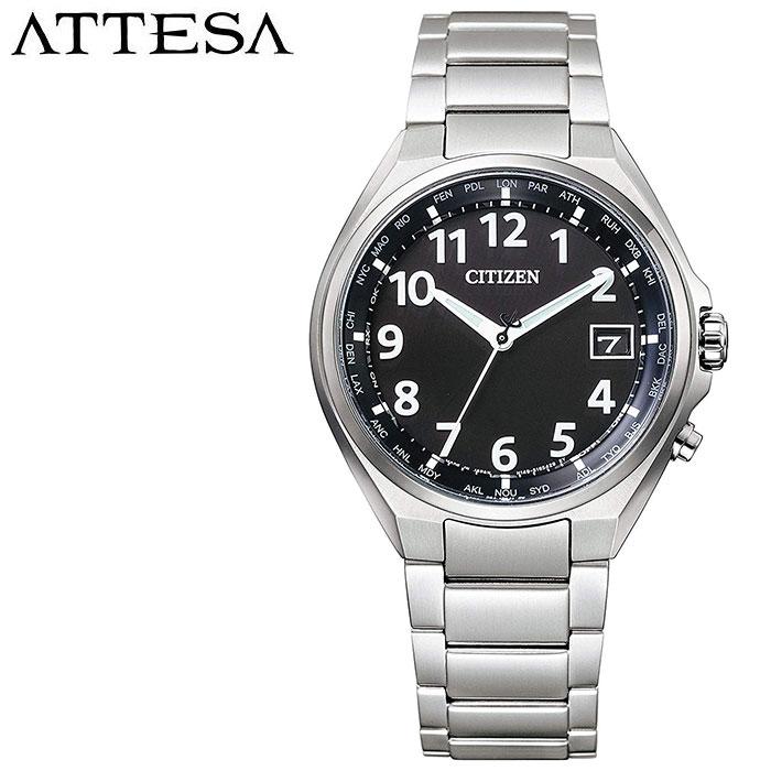 シチズン アテッサ 腕時計 CITIZEN ATTESA 時計 メンズ ブラック CB1120-50F [ 正規品 人気 ブランド 防水 電波 電波時計 電池交換不要 エコドライブ カレンダー ワールドタイム シンプル スーツ 仕事 プレゼント ギフト ]