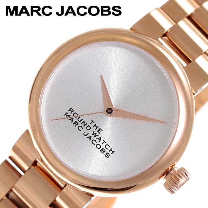 [3,546円引き][当日出荷] マークジェイコブス 腕時計 MarcJacobs 時計 ザ ラウンドウォッチ The Round Watch レディース ホワイト MJ0120179279 [ 人気 ブランド シンプル マークバイマークジェイコブス おしゃれ ファッション カジュアル かわいい ギフト プレゼント ]