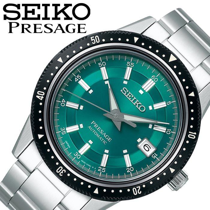 [当日出荷] セイコー 腕時計 SEIKO 時計 プレザージュ プレステージライン 2020限定モデル PRESAGE メンズ グリーン SARX071 [ 人気 ブランド 防水 機械式 自動巻き 仕事 スーツ 限定 プレサージュ シンプル オシャレ プレゼント ギフト ]