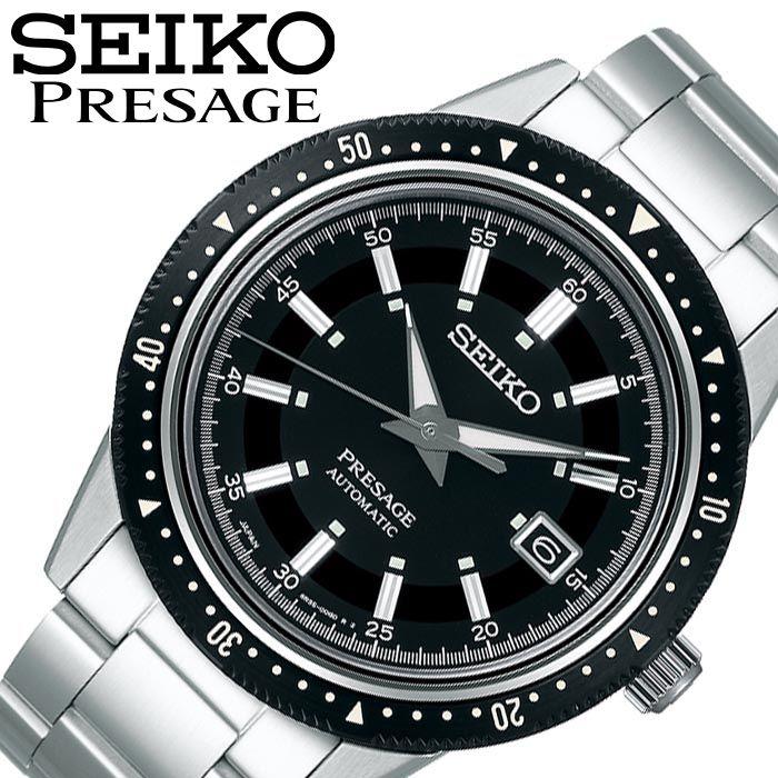 [当日出荷] セイコー 腕時計 SEIKO 時計 プレザージュ プレステージライン 2020限定モデル PRESAGE メンズ ブラック SARX073 [ 人気 ブランド 防水 機械式 自動巻き 仕事 スーツ 限定 プレサージュ シンプル オシャレ プレゼント ギフト ]