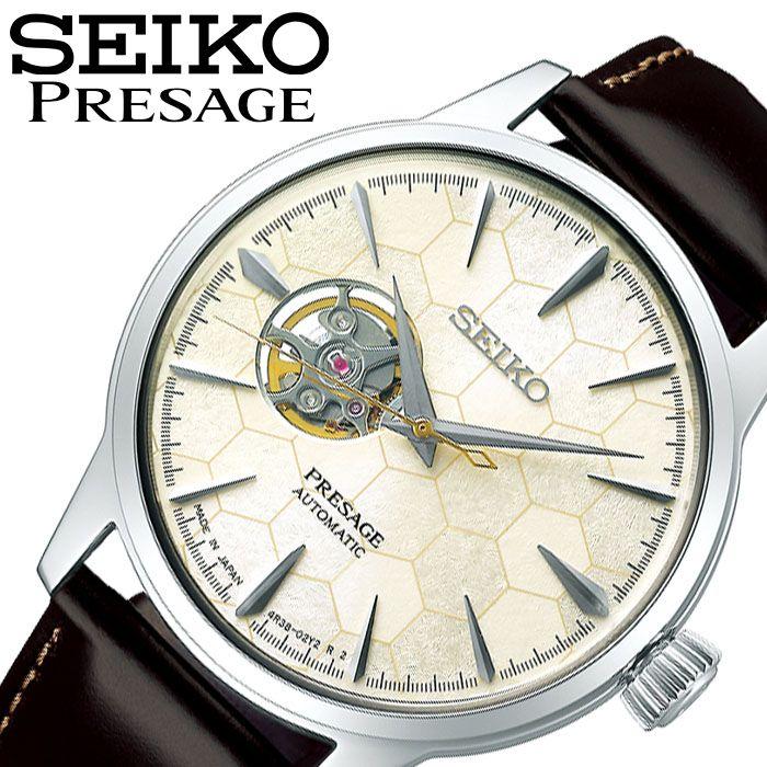 セイコー 腕時計 SEIKO 時計 プレザージュ Presage メンズ ゴールド SARY159 [ 正規品 人気 ブランド 自動巻き 機械式 メカ バックスケルトン シースルーバック シンプル スーツ レザー 革 ] [ プレゼント ギフト 新生活 ]