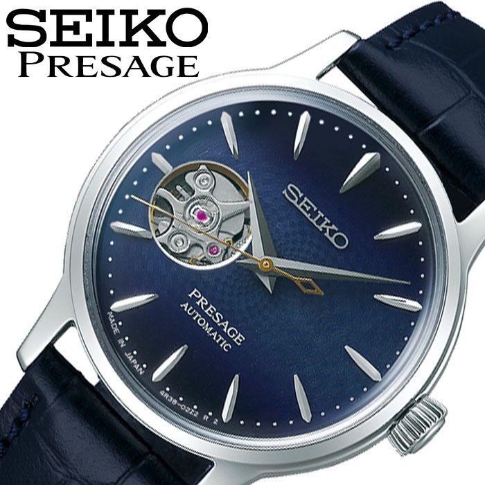 セイコー 腕時計 SEIKO 時計 プレザージュ Presage レディース ブルー SRRY035 [ 正規品 人気 ブランド 自動巻き 機械式 メカ バックスケルトン シースルーバック シンプル スーツ レザー 革 ] [ プレゼント ギフト 新生活 ]