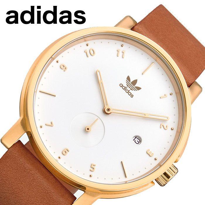 [4,670円引き][当日出荷] アディダス 腕時計 adidas 時計 ディストリクト LX2 DISTRICT LX2 メンズ レディース ホワイト Z12-2548-00 [ 人気 ブランド カジュアル スポーツ ファッション おしゃれ ストリート プレゼント ギフト ]