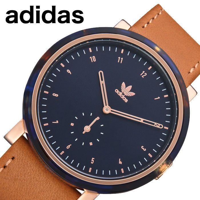 [当日出荷] アディダス 腕時計 adidas 時計 ディストリクト AL3 DISTRICT AL3 メンズ レディース ネイビー Z19-3245-00 [ 人気 ブランド カジュアル スポーツ ファッション おしゃれ ストリート プレゼント ギフト ]