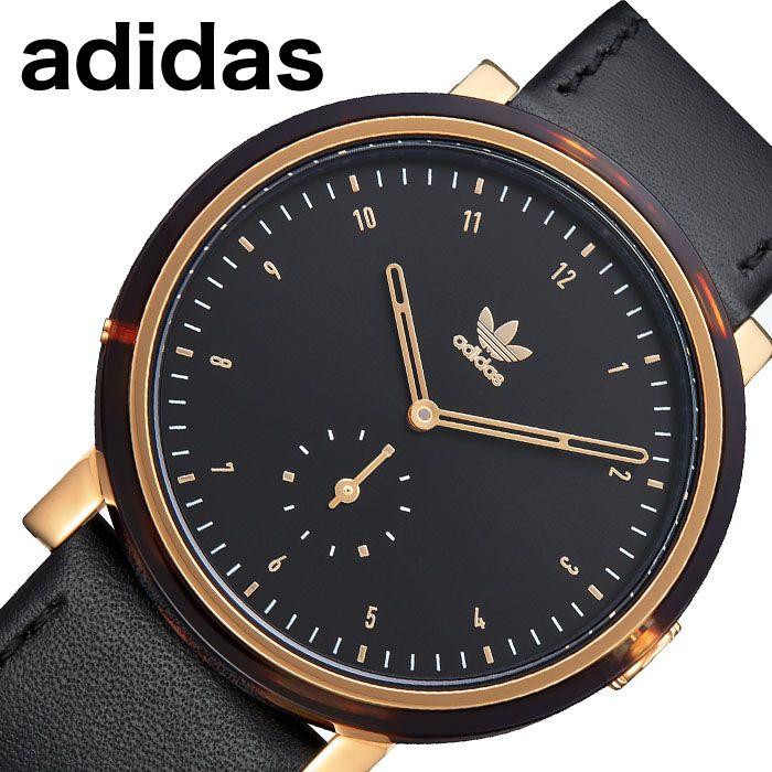 [当日出荷] アディダス 腕時計 adidas 時計 ディストリクト AL3 DISTRICT AL3 メンズ レディース ブラック Z19-3246-00 [ 人気 ブランド カジュアル スポーツ ファッション おしゃれ ストリート プレゼント ギフト ]